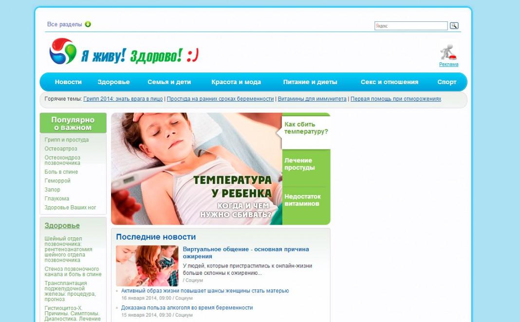 Управление проектом ilive.com.ua
