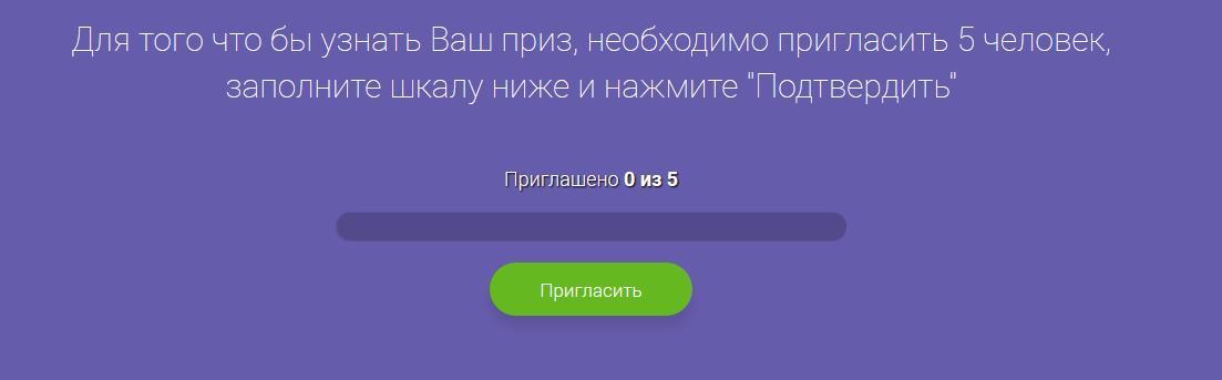 Мошенники рассылают сообщения от имени Viber в Крыму